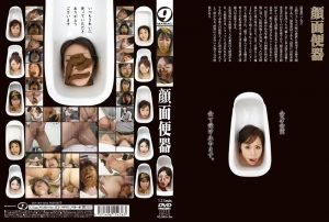 EBR-025 Faces toilet bowl. Defecation on facesitting (Human Toilets – Made in Japan)