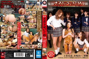 OPUD-191 Popular Scat Bullying School (Karen Uehara, Ai Mizushima and Kasumi in FHD)