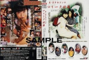 SDDO-003 Classic japanese scat movie with Anna Kuramoto (Two Hours of scat action)
