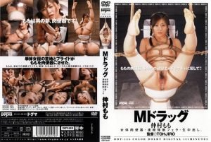 DDT-145 Human Toiletl and Continous Creampie Fuck (Censored and Rare)