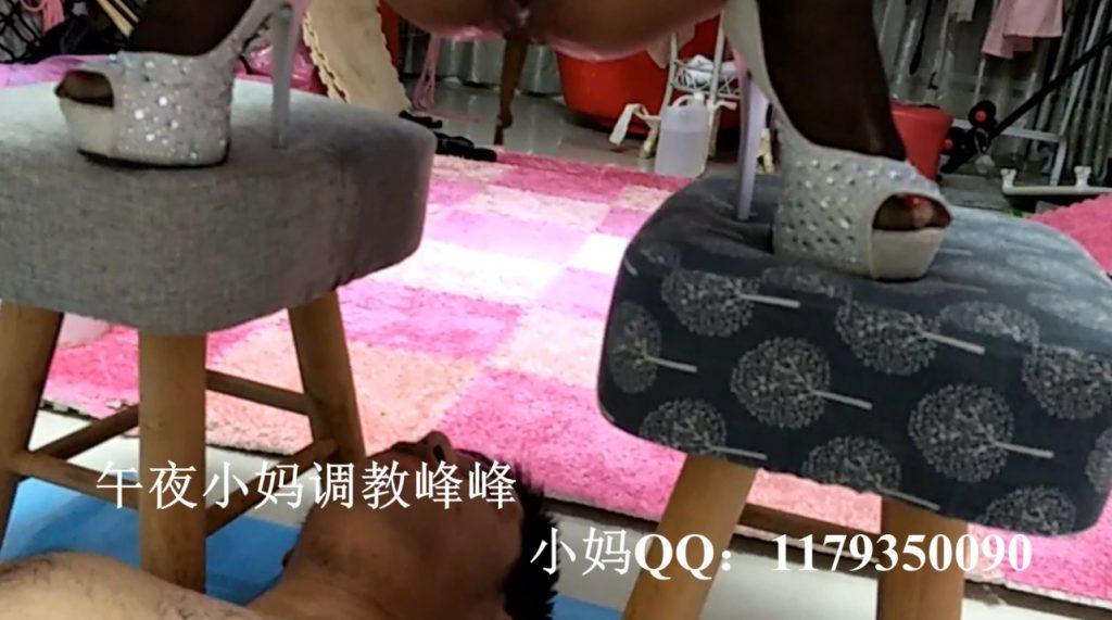 Chinese Scat From Xiaolin Yu - 2
