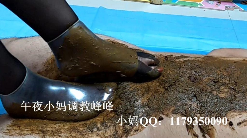 Chinese Scat From Xiaolin Yu - 4