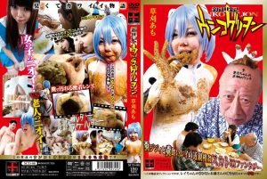 TAN-440 Girls disassembly excretions new book 3 (Censored)