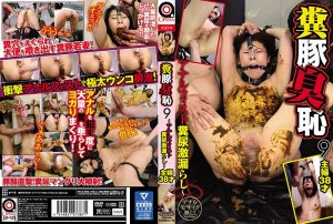 [OPUD-289] Shoot Pig Smell Shame 9 ~ Anal Fist Extreme Leakage Of Manure ~ [2018, Anal, Married Woman, Urination, Scatology, Fisting, FHDRip, JAV]