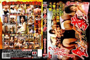 BKWD-002 – Female And Male Scat Gangbang Punishment For Mitsuki Hinako